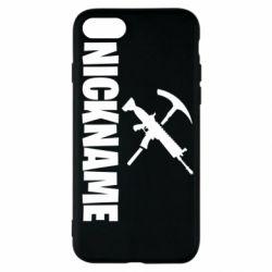 Чохол для iPhone SE 2020 Nickname fortnite weapons
