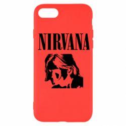 Чохол для iPhone SE 2020 Nirvana