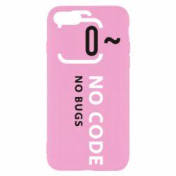 Чехол для iPhone SE 2020 No code, no bugs
