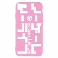 Чохол для iPhone SE 2020 No Game No Life logo