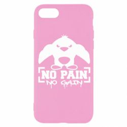 Чехол для iPhone SE 2020 No pain no gain пингвин