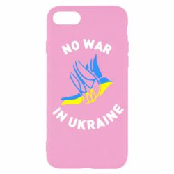 Чехол для iPhone SE 2020 No war in Ukraine