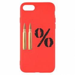 Чохол для iPhone SE 2020 Одинадцять відсотків