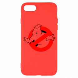 Чехол для iPhone SE 2020 Охотники за привидениями