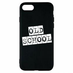Чохол для iPhone SE 2020 old school