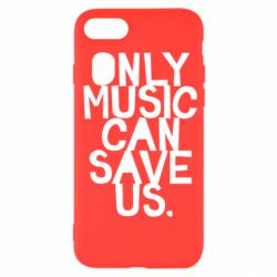 Чехол для iPhone SE 2020 Only music can save us.