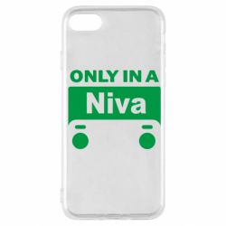 Чехол для iPhone SE 2020 Only Niva