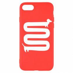 Чехол для iPhone SE 2020 оооочень длинная такса