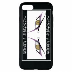 Чохол для iPhone SE 2020 Orochimaru's eyes