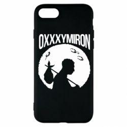 Чехол для iPhone SE 2020 Oxxxymiron Долгий путь домой