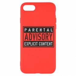 Чохол для iPhone SE 2020 Parental Advisory