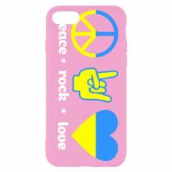 Чехол для iPhone SE 2020 Peace, Rock, Love