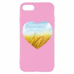 Чохол для iPhone SE 2020 Пейзаж України в серце