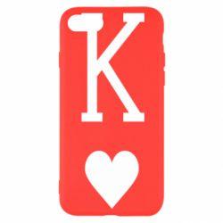 Чохол для iPhone SE 2020 Playing Cards King