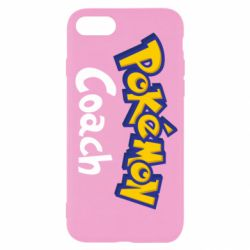 Чохол для iPhone SE 2020 Pokemon Coach