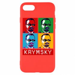 Чохол для iPhone SE 2020 Pop man krymski
