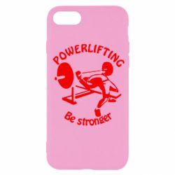 Чехол для iPhone SE 2020 Powerlifting be Stronger
