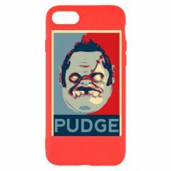 Чехол для iPhone SE 2020 Pudge aka Obey