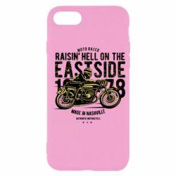 Чохол для iPhone SE 2020 Raisin Hell Moto Racer