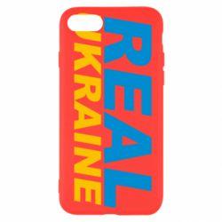 Чехол для iPhone SE 2020 Real Ukraine