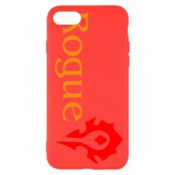 Чохол для iPhone SE 2020 Rogue Орда