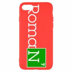 Чехол для iPhone SE 2020 Roman