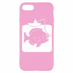 Чехол для iPhone SE 2020 Рыба на крючке