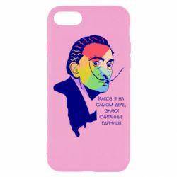 Чохол для iPhone SE 2020 Salvador Dalí, the ARTIST
