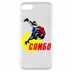 Чохол для iPhone SE 2020 Sambo