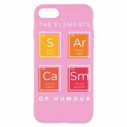 Чохол для iPhone SE 2020 Sarcasm