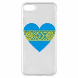 Чехол для iPhone SE 2020 Серце України