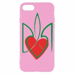 Чехол для iPhone SE 2020 Серце з гербом