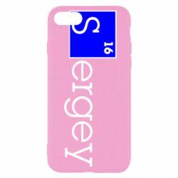 Чехол для iPhone SE 2020 Sergey