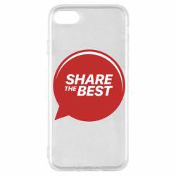 Чехол для iPhone SE 2020 Share the best