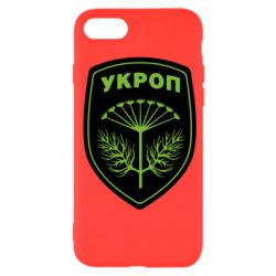 Чехол для iPhone SE 2020 Шеврон Укропа