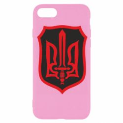 Чехол для iPhone SE 2020 Shield with the emblem of Ukraine and the sword