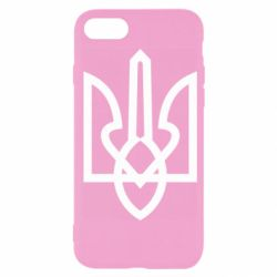 Чехол для iPhone SE 2020 Simple coat of arms with sharp corners