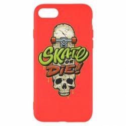 Чохол для iPhone SE 2020 Skate or die skull