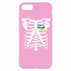 Чохол для iPhone SE 2020 Скелет з серцем Україна