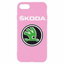 Чехол для iPhone SE 2020 Skoda