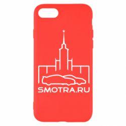 Чохол для iPhone SE 2020 Smotra ru
