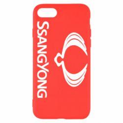 Чохол для iPhone SE 2020 SsangYong Logo