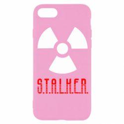 Чехол для iPhone SE 2020 Stalker