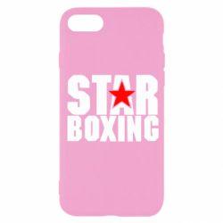 Чехол для iPhone SE 2020 Star Boxing