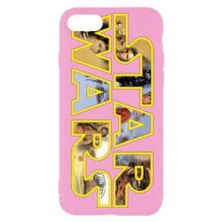 Чохол для iPhone SE 2020 Star Wars 3D