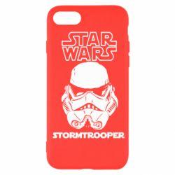 Чохол для iPhone SE 2020 STAR WARS