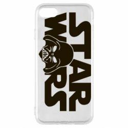 Чохол для iPhone SE 2020 StarWars Logo