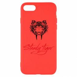 Чохол для iPhone SE 2020 Steady tiger