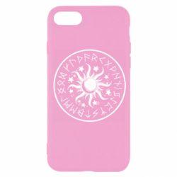 Чохол для iPhone SE 2020 Sun in runes
