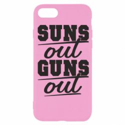 Чехол для iPhone SE 2020 Suns out guns out